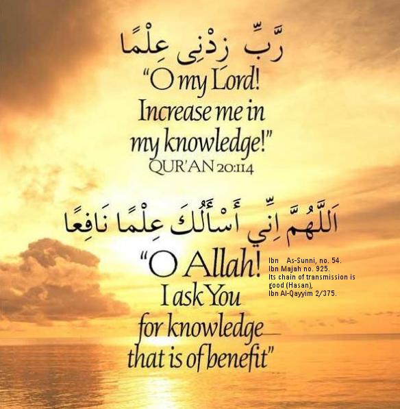 Islamic matrimonials