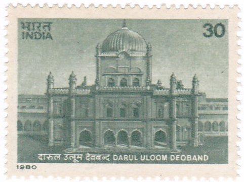 Deoband and resistance to the Raj