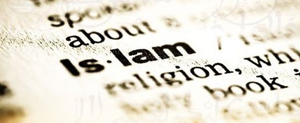 Is Islam A Political Ideology ?