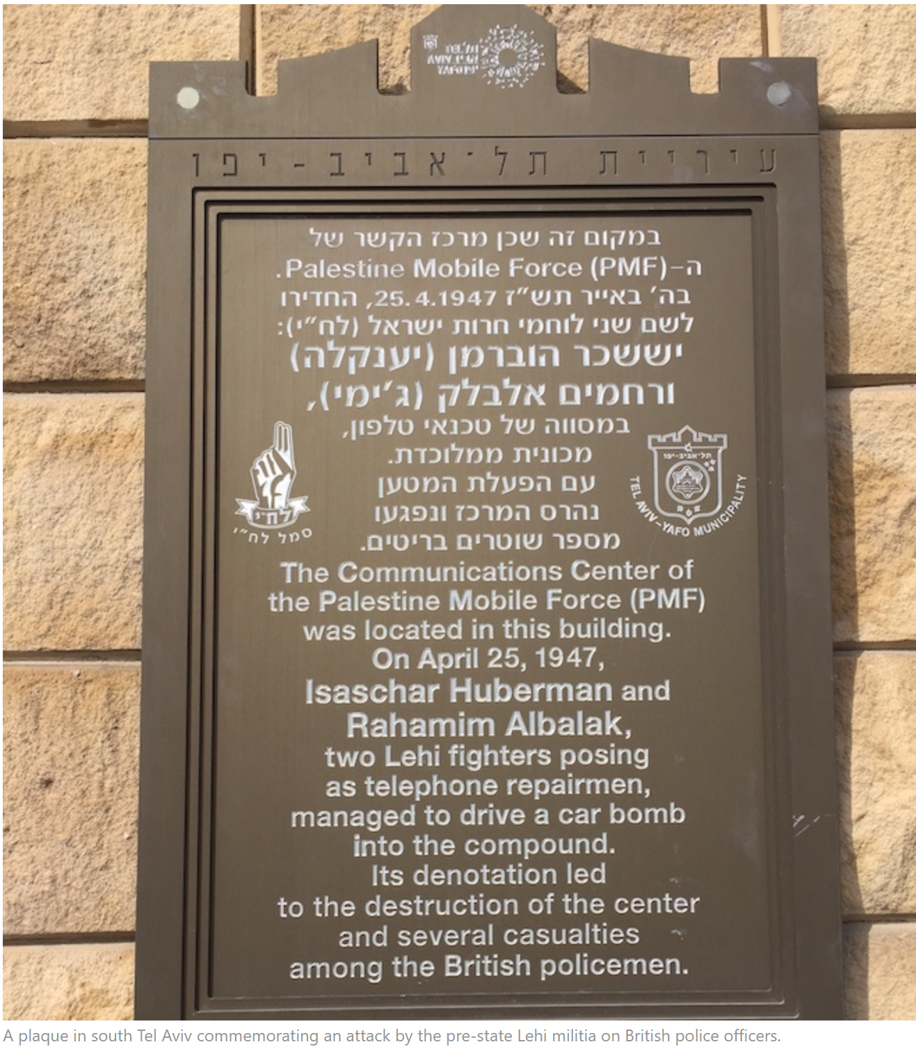A plaque in south Tel Aviv commemorating an attack by the pre-state Lehi militia on British police officers.