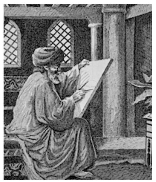 An artistic impression of Muhammad Ibn Ishaq