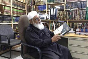 Shaykh Muhammad Al A'dhami