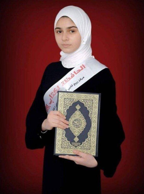 Taqwa Zahir From Palestine - Memorized The Quran During Quarantine