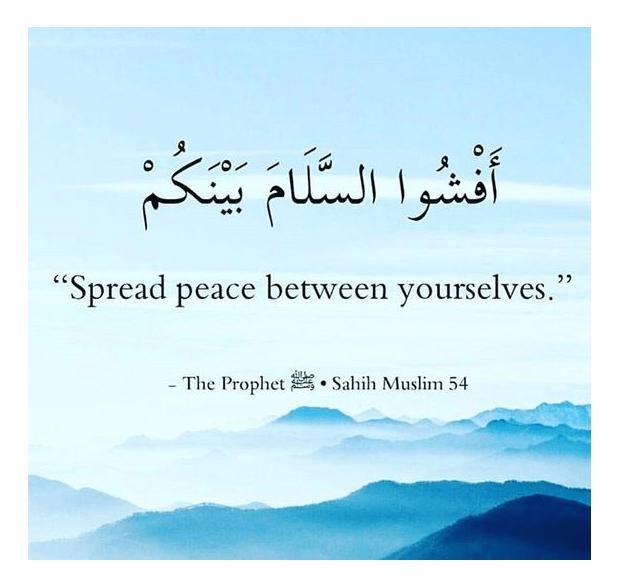 Spreading Salutations (salaam)