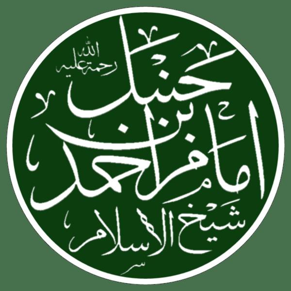 Imam Ahmad ibn Hanbal  رَحِمَهُ ٱللَّٰهُ