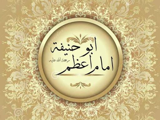 The Life of Imam-al-Azam Abu Hanifa  رَحِمَهُ ٱللَّٰهُ