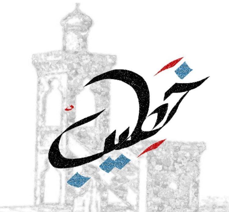 A Brief Biographyof Imaam Abu Bakr Ahmad bin 'Alee Al-Khateeb Al-Baghdaadee رَحِمَهُ ٱللَّٰهُ