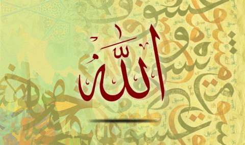 Commentary on the Ḥadīth: Where is Allah?