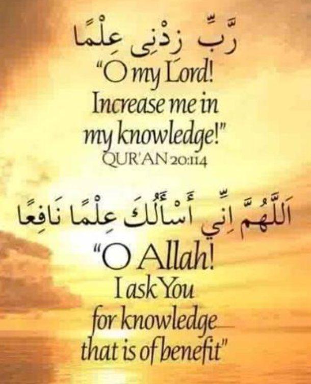Imaam Al-Khateeb Al-Baghdaadee's رَحِمَهُ ٱللَّٰهُ Advice to the Seekers of Knowledge