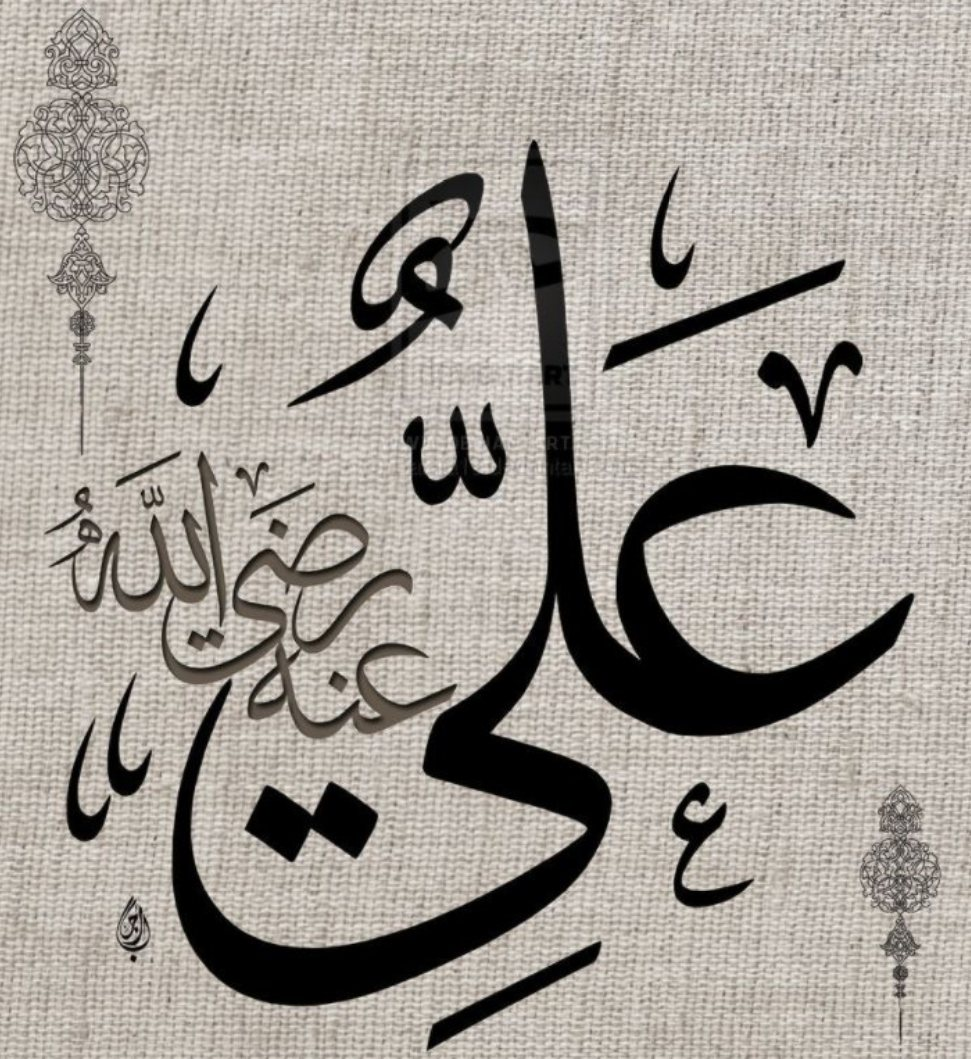 Authentic Imam Ali رضي الله عنه Quotes (Saheeh Collection)