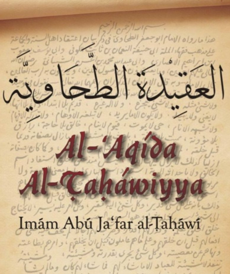 Life of Imam Abu Jafar al-Tahawi رَحِمَهُ ٱللَّٰهُ
