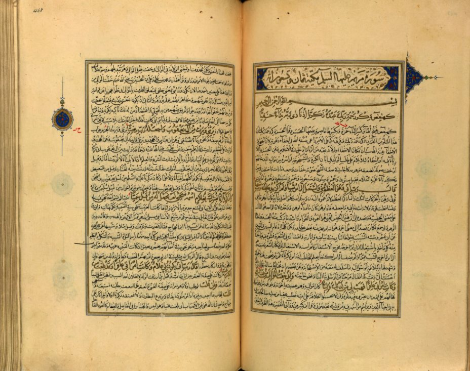 Paradise, Hell, and Afterlife in the Quran and Quranic Exegesis