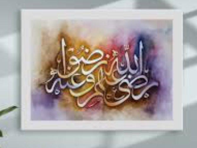 Companions of the Prophet ﷺ : Abdullah ibn Abbas رضي الله عنه