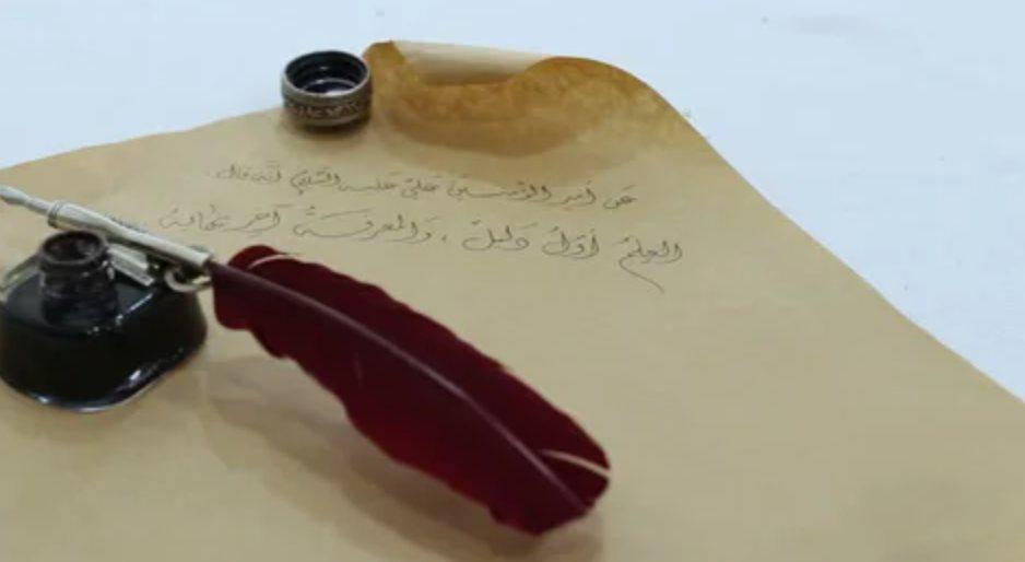 Recording of Ahadith