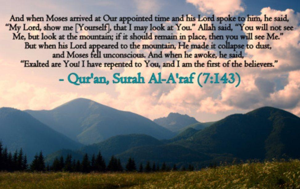 On Seeing Allah  سبحانه وتعالى