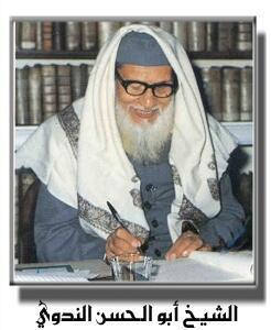 Biography of Shaykh Syed Abul-Hasal Ali Nadwi رَحِمَهُ ٱللَّٰهُ