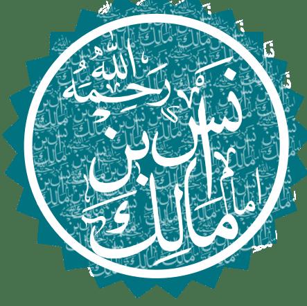 Imam Malik b. Anas رَحِمَهُ ٱللَّٰهُ