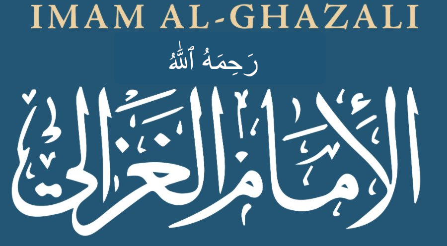 Imam Abu Hamid Muhammad al-Ghazali رَحِمَهُ ٱللَّٰهُ