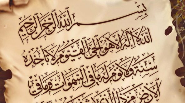 Another Sign of the Quran's Divine Origin?