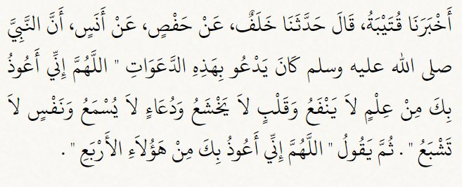 The Remnants of Kharijite thought