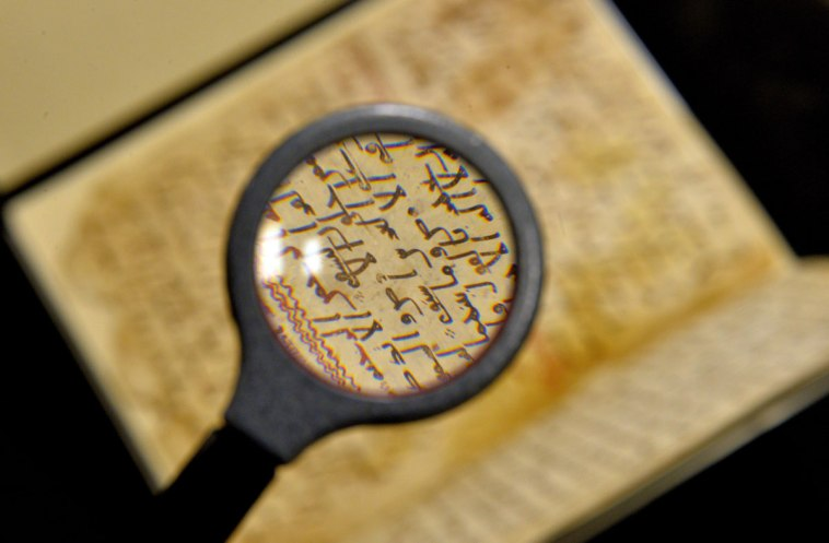 """Why is there no """"historical criticism"""" of the Qur'an as there is of the Bible?"""