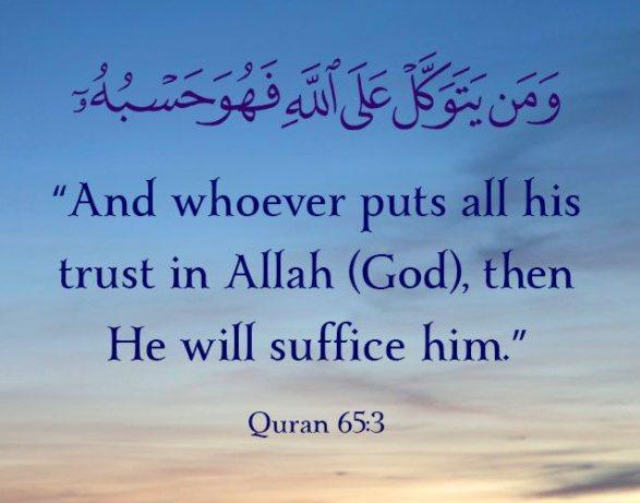 Having Trust in Allah and Seeking His Help