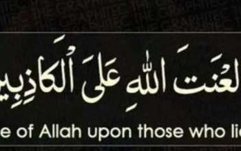 curse-of-allah-upon-liars
