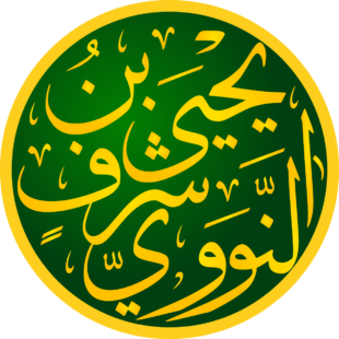 Imam Nawawi