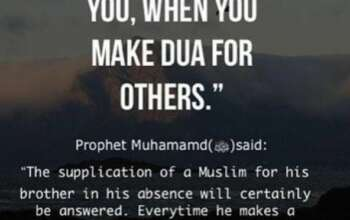 dua-for-others