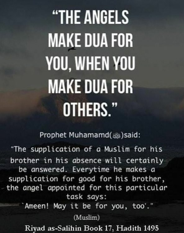 Supplicating for Others