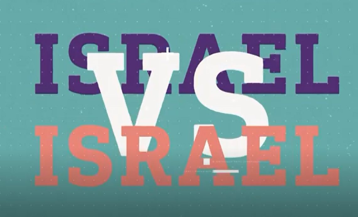 Israel's art of conveying two very different messages