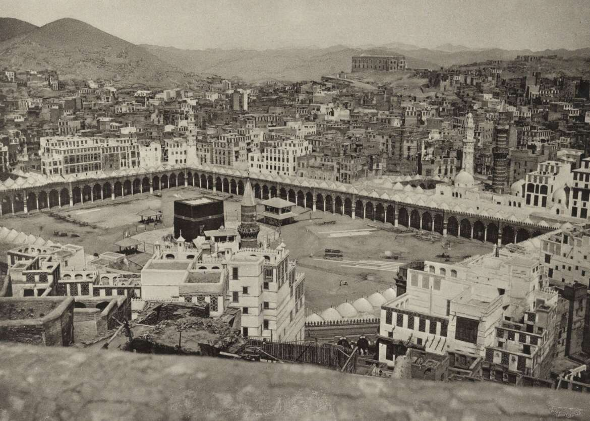 The Excellence of the House and of Exalted Makkah