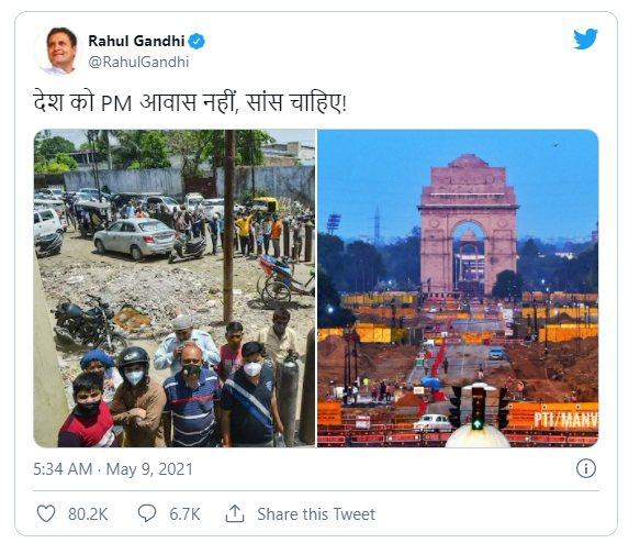 rahul-ghanid-tweet-9-5-2021