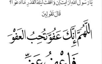 ramadan-dua