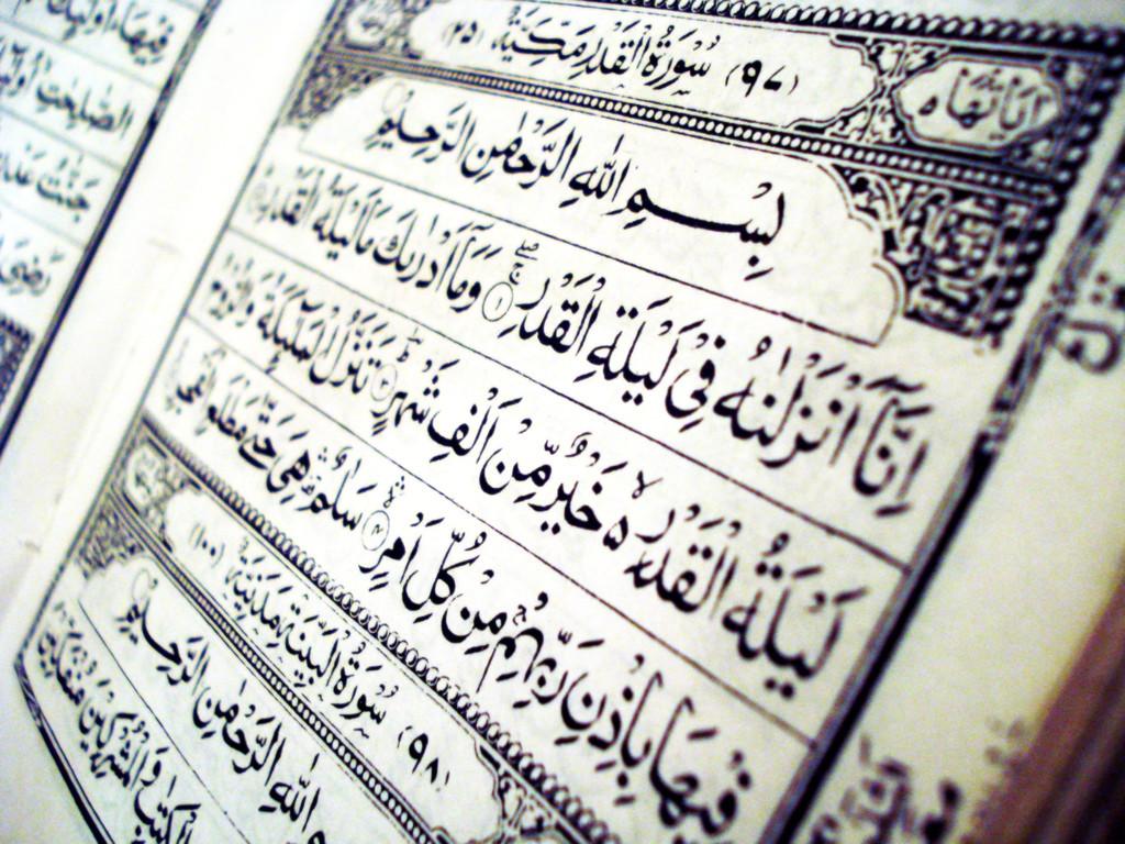 The Prophetic Advice is to Seek Laylat al-Qadr