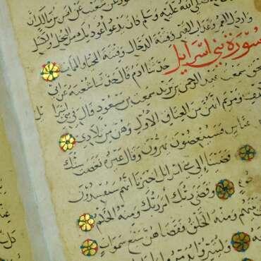 Quran, Hadith and Hadith Qudsi