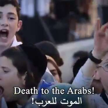 Watch :  Israeli settlers chant 'death to arabs', against Palestinians while taking part in the flag march, Jerusalem, June 15, 2021.