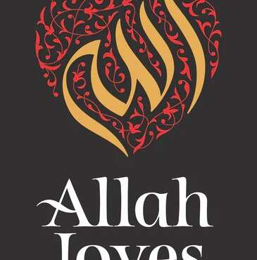 Most beloved to Allah benefit people