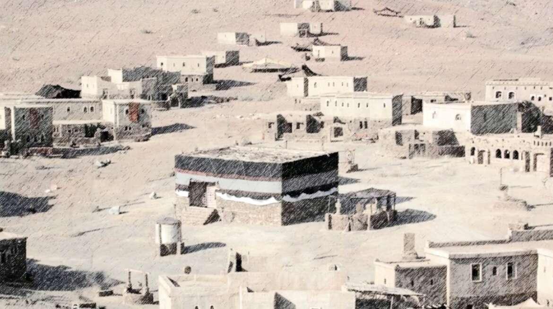 The Hajj – The Journey