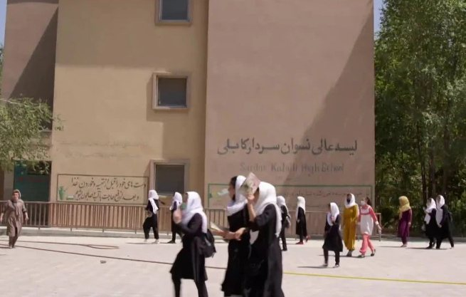 The Symbolic Use of Afghan Women in the War on Terror