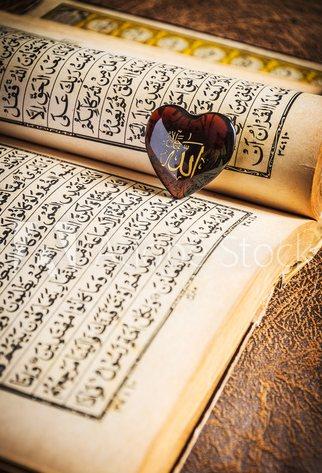 Quranic Word : al-Qalb = القلب ❤️