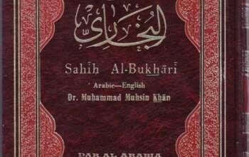dr-khan-bukhari-translations