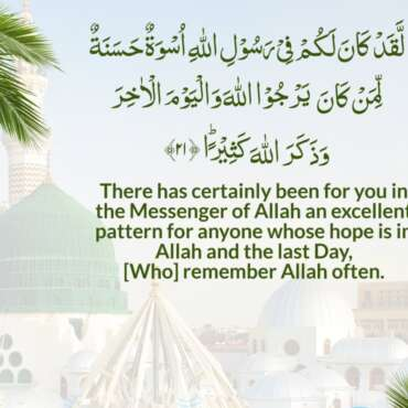 The Month of Rabi' al-Awwal & True Love for the Sunnah